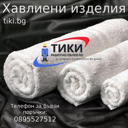 Производство на работно облекло Стара Загора - Тики Теменуга Христова ЕТ