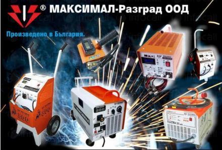 Производство на зарядни устройства в Разград - Максимал ООД