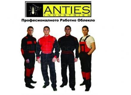 Производството на униформи в Габрово и София-Студентски град - Антис Индъстрис