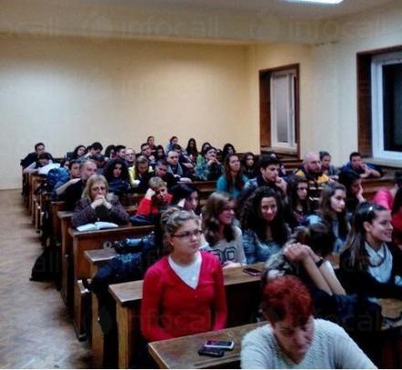 Провеждане на лекции по история в Исторически факултет, София-Център - Кооперация ИФ - 94
