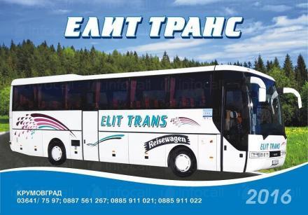 Разписание на автобуси към автогара Крумовград - ЕЛИТ ТРАНС ЕООД