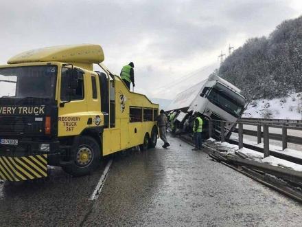 Репатриране тирове Автомагистрала Хемус - ОМЕРТА ГРУП ЕООД