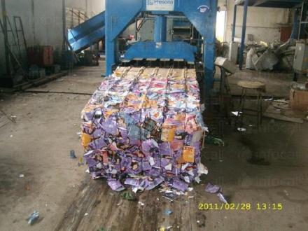 Рециклиране на отпадъци в Пазарджик - Екоинвест ЕООД