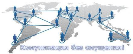 Сертификати - Транслингва Европа ЕООД