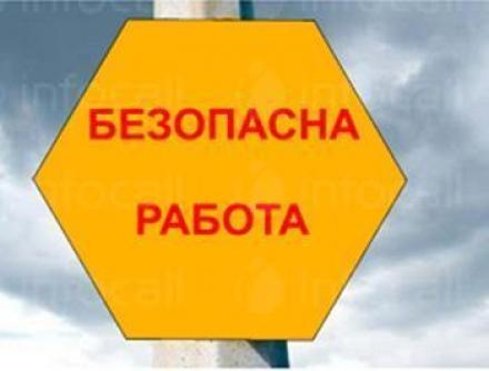 Служба за трудова медицина Шумен - Прима Контрол ООД