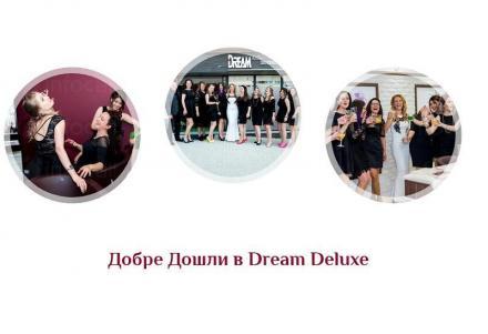 Спа капсули Варна Левски - Dream Deluxe