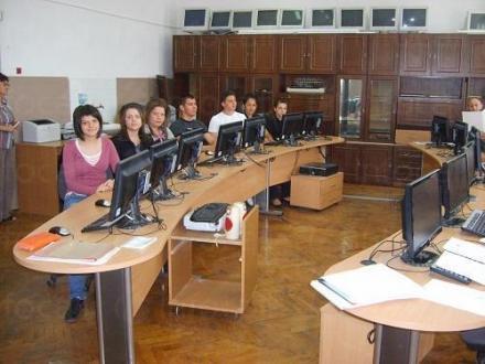 Средно образование - СУ Васил Левски Ябланица