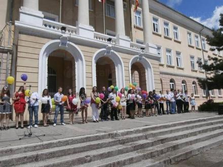 Средно образование - СУ Никола Йонков Вапцаров Генерал Тошево