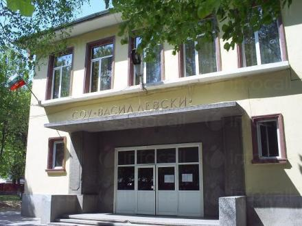 Средно образование в Дулово - СОУ Васил Левски Дулово