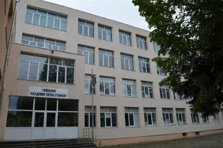 Средно образование в Казанлък - Гимназия Акад. Петко Стайнов град Казанлък