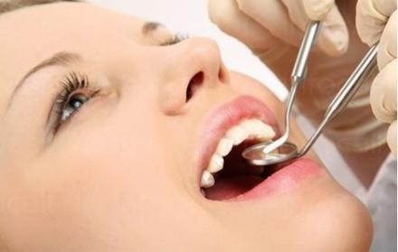 Стоматологични услуги - Стоматологични услуги Бургас