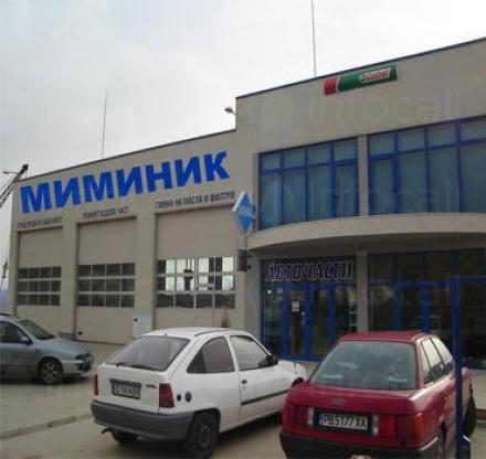 Търговия авточасти в Карлово - Автоцентър Миминик  ООД