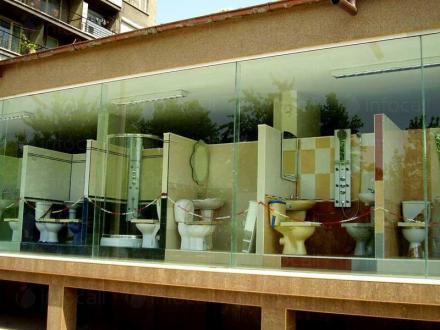 Търговия на едро и дребно оборудване за баня Пазарджик и Пещера - Магазини Шарен свят