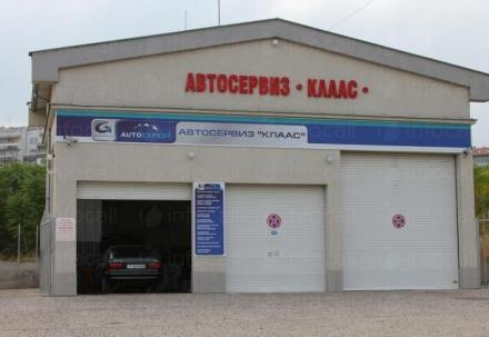 Търговия с автоконсумативи в град Русе - Клаас ООД