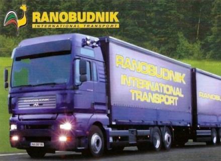 Транспортиране пратки и товари - РАНОБУДНИК ЕТ