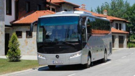Транспортни услуги в град Монтана - Елит Експрес ЕТ