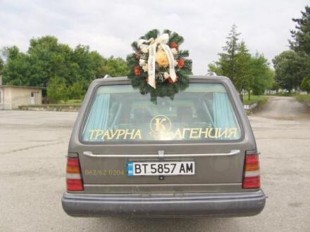 Траурни услуги във Велико Търново - Траурна агенция Кънчев