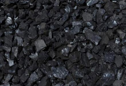Въглища и брикети София-Манастирски ливади - ТЕРМ И КО