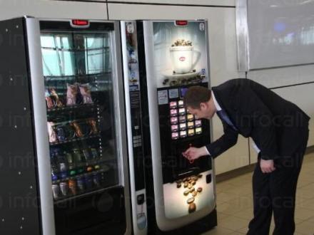Вендинг автомат в град Кубрат - Миц - Мирослав Цветков