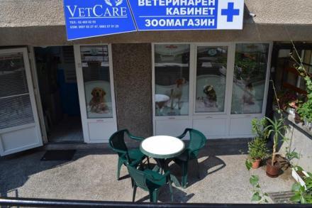 Ветеринарна клиника в София-Лозенец и Лагера - VetCare