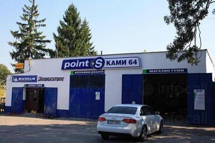 Внос и дистрибуция на гуми в Хасково - Ками 64 ООД