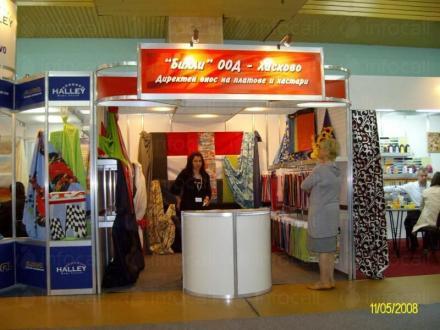 Внос и продажба на платове в град Хасково - Билли