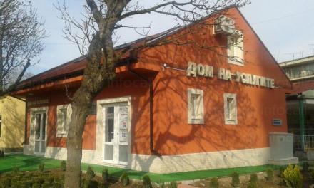 Застрахователно посредничество град Русе - Актив клийн
