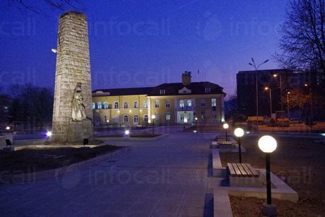 Резултат с изображение за град Угърчин
