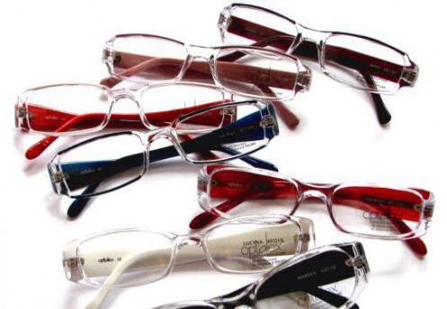 Продажба на диоптрични и слънчеви очила в Разград - Оптика Призма -  изображение 1 ... 02bd125b39a76