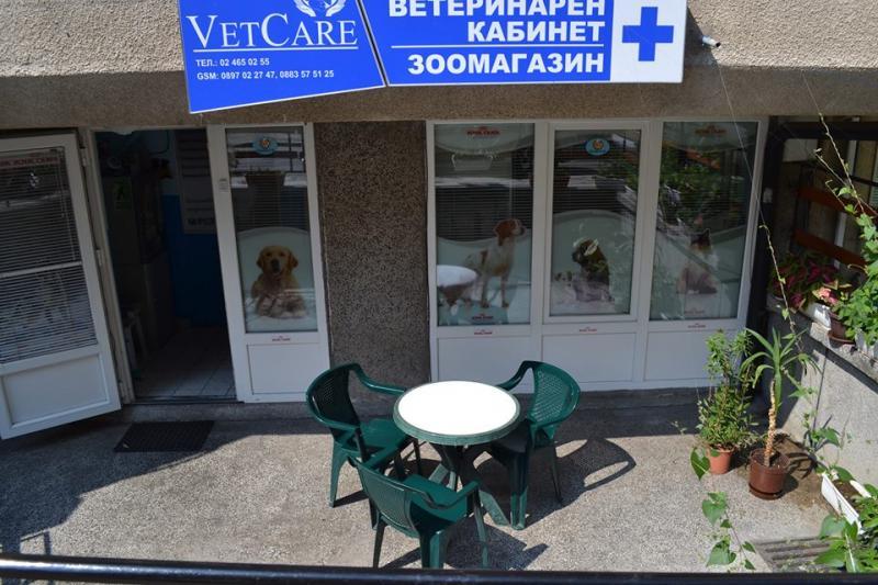 Киевская областная клиническая больница no 1 сайт
