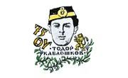 75 ОУ Тодор Каблешков София