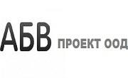АБВ Проект ООД - Infocall.bg