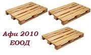 Дървен материал Монтана