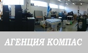Печатна агенция Сливен