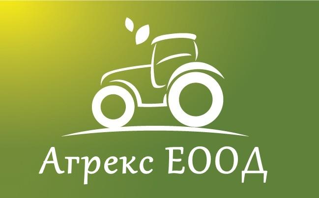 Агрекс  ЕООД
