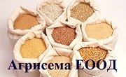 Фуражи Кубрат ЕООД