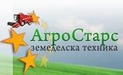 Агро Старс ООД