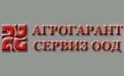 АГРОГАРАНТ СЕРВИЗ ООД