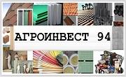 АГРОИНВЕСТ 94 ООД