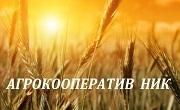 Агрокооператив Ник  ООД