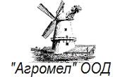 Агромел - Infocall.bg