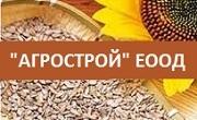 Агрострой ЕООД