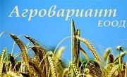 Агровариант ЕООД