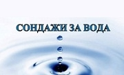 АГУШЕВИ И КО ООД - Infocall.bg
