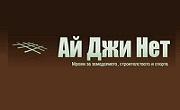 АЙ ДЖИ НЕТ - Infocall.bg