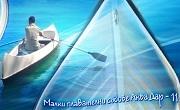 Плавателни съдове Видин - Infocall.bg