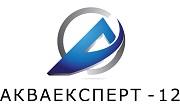 АКВАЕКСПЕРТ - 12