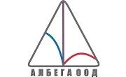 Албега ООД