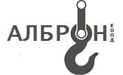 Алброн 21 ЕООД - Infocall.bg