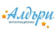 Алдъри Интернационал ЕООД - Infocall.bg